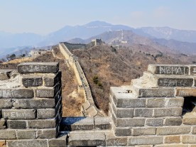 the infamous great wall